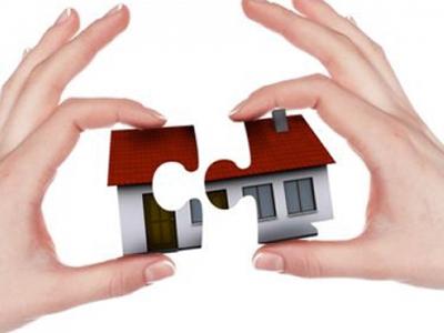 Laextinción del condominio